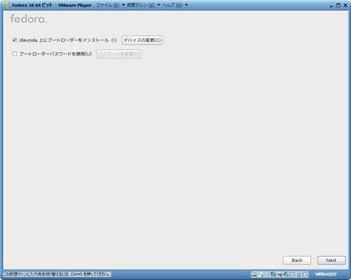 Fedora16_040.jpg