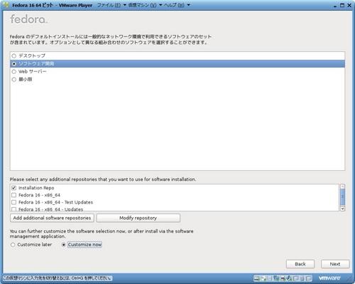 Fedora16_041.jpg
