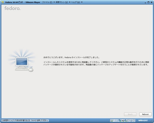 Fedora16_045.jpg