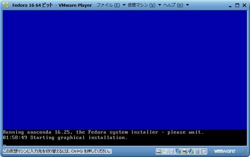 Fedora16_046.jpg