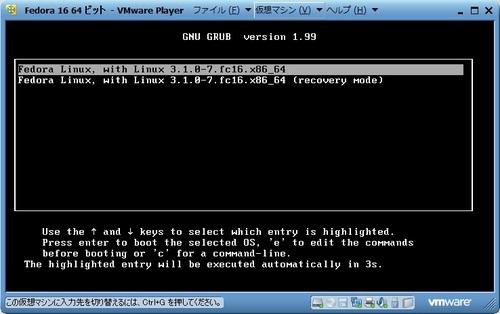 Fedora16_047.jpg