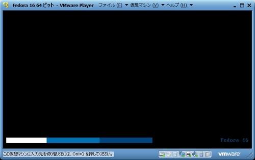 Fedora16_049.jpg