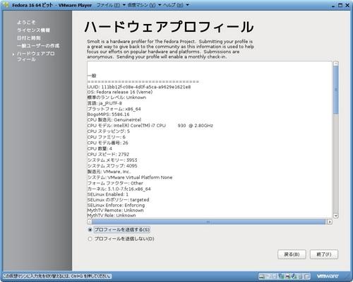 Fedora16_054.jpg