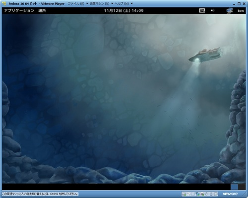 Fedora16_058.jpg
