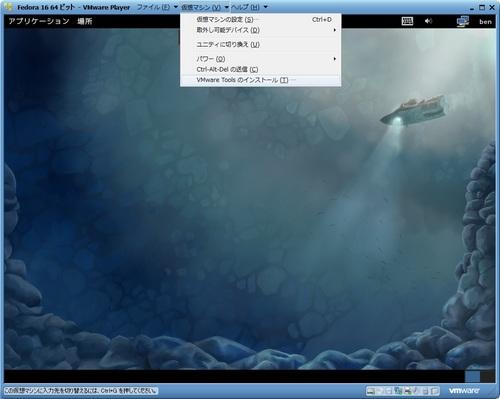 Fedora16_059.jpg