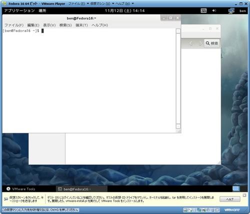 Fedora16_062.jpg
