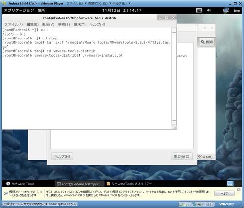 Fedora16_063.jpg
