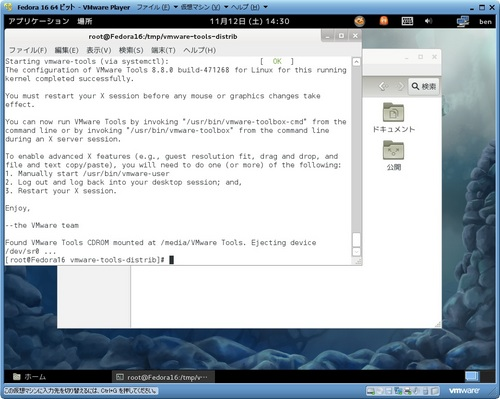 Fedora16_066.jpg