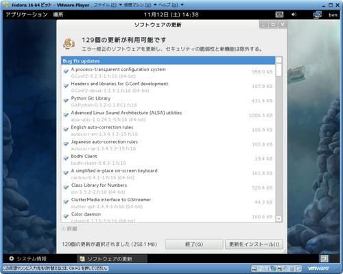 Fedora16_072.jpg