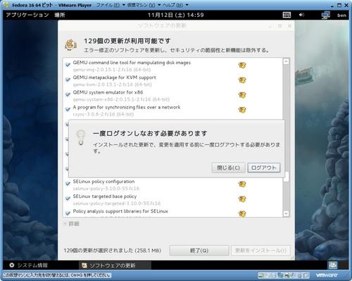 Fedora16_074.jpg