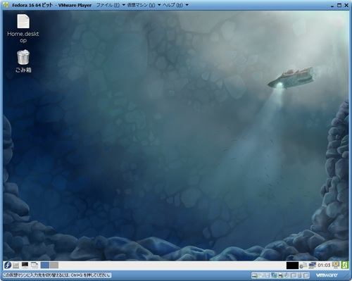 Fedora16_078.jpg