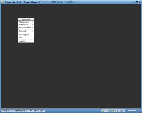 Fedora16_079.jpg