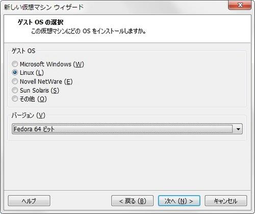 Fedora17_VM_002.jpg