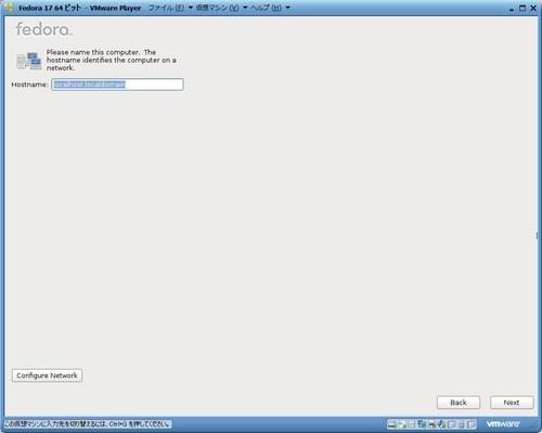 Fedora17_VM_017.jpg