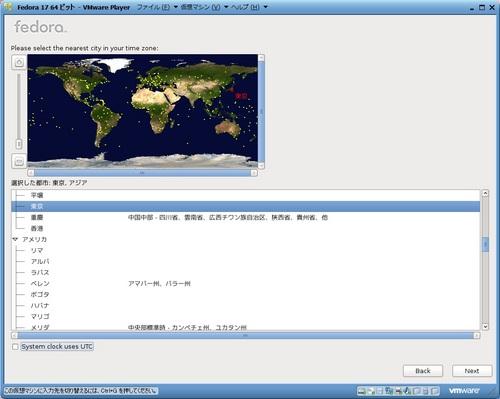 Fedora17_VM_018.jpg