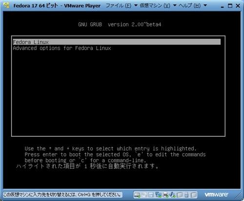 Fedora17_VM_030.jpg