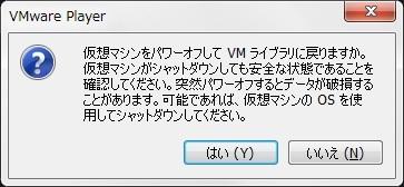 Fedora17_VM_039.jpg