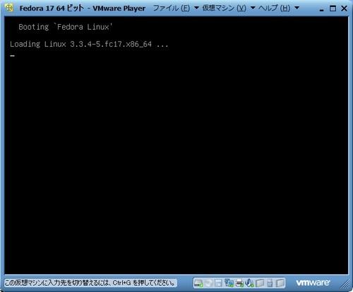 Fedora17_VM_042.jpg