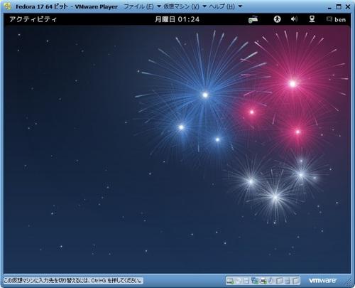 Fedora17_VM_045.jpg