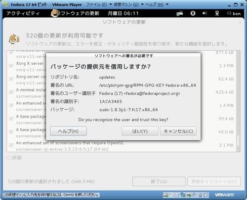 Fedora17_VM_062.jpg