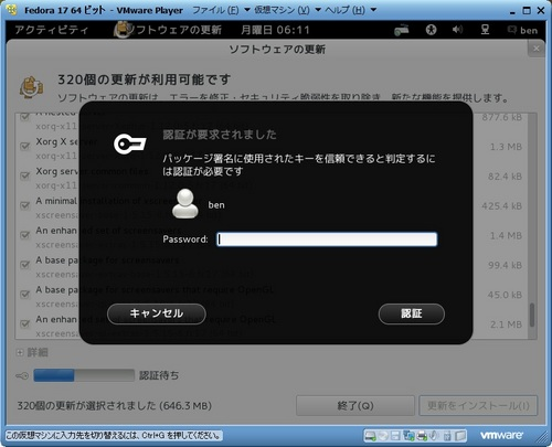Fedora17_VM_063.jpg