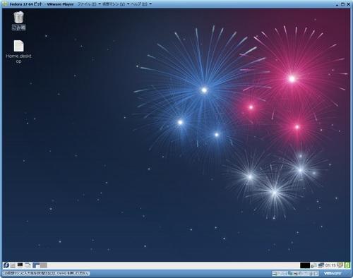 Fedora17_VM_068.jpg
