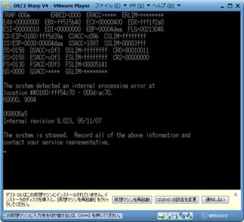 OS2_8824_image002.png