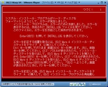OS2_8824_image004.png