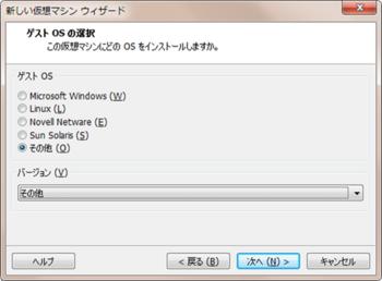 OS2_8824_image010.png