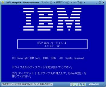OS2_8824_image014.png