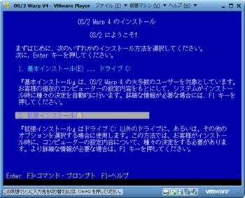 OS2_8824_image018.png