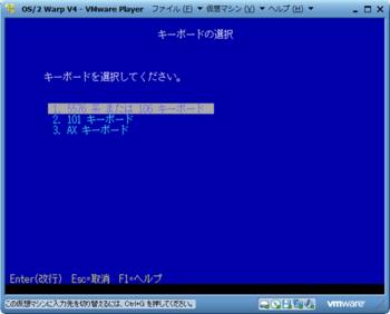 OS2_8824_image020.png