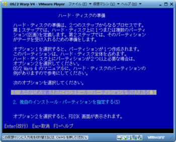 OS2_8824_image022.png