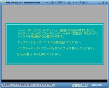 OS2_8824_image024.png