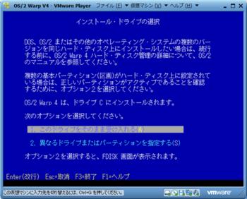 OS2_8824_image026.png