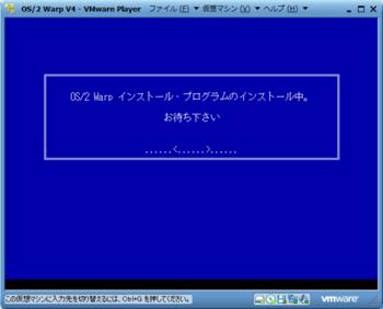 OS2_8824_image030.png