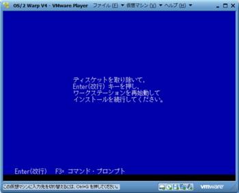 OS2_8824_image032.png