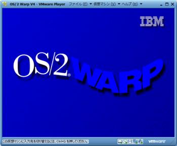 OS2_8824_image034.png