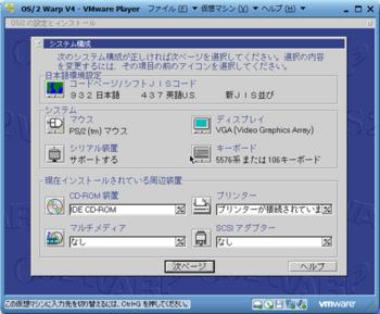 OS2_8824_image036.png
