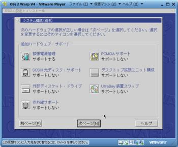 OS2_8824_image038.png