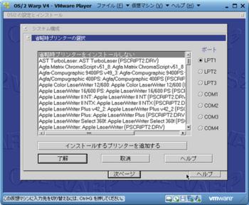 OS2_8824_image040.png