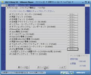 OS2_8824_image042.png
