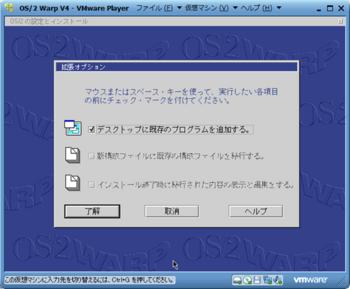 OS2_8824_image044.png