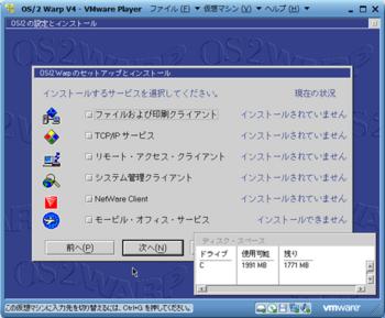 OS2_8824_image046.png
