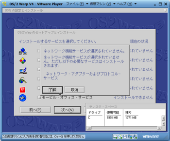 OS2_8824_image048.png