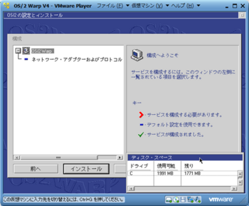 OS2_8824_image050.png