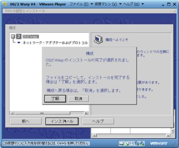 OS2_8824_image052.png