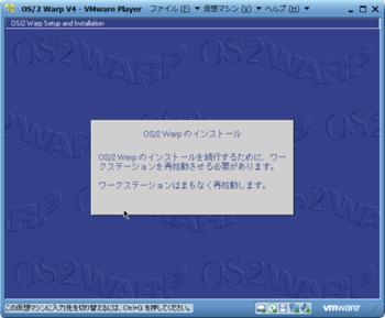 OS2_8824_image054.png