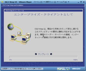 OS2_8824_image058.png