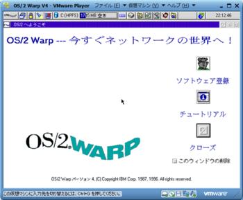 OS2_8824_image060.png